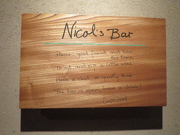 Nicol's Bar
