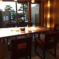 Hotel New Awaji Villa 樂園