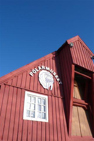 北極博物館....其實你是貨櫃屋吧..
