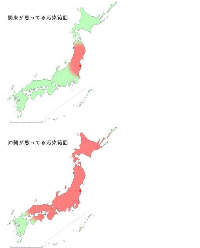 關東沖繩.JPG