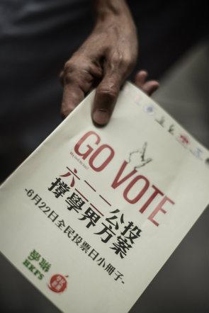 hk_referendum_295