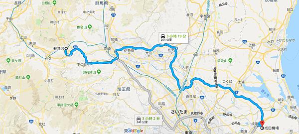 karuizawa narita