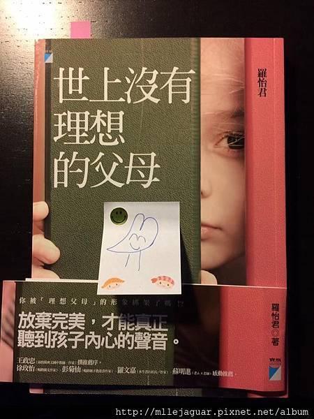 Book 20161103.jpg