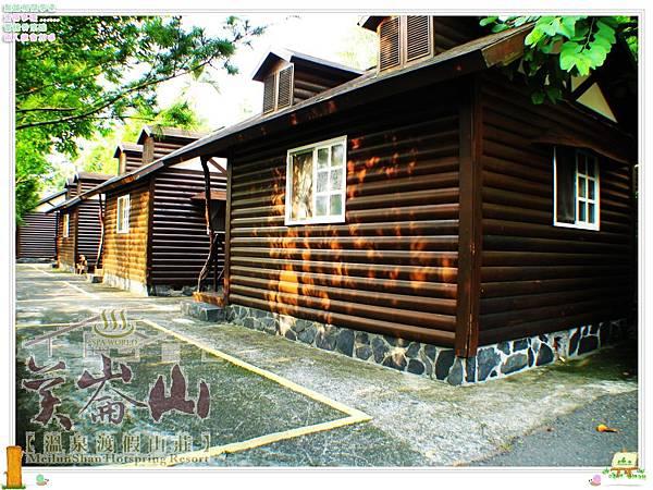 蜜月雙人獨棟原木屋