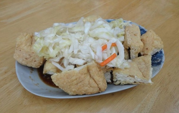 三哥臭豆腐1.jpg