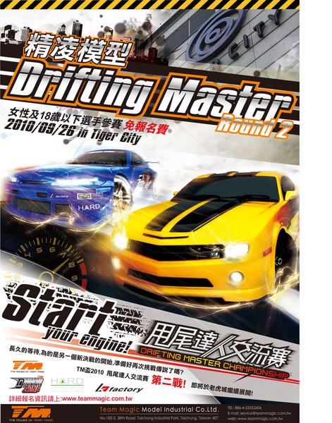 TM 2010 DRIFTING MASTER RD2-M.JPG