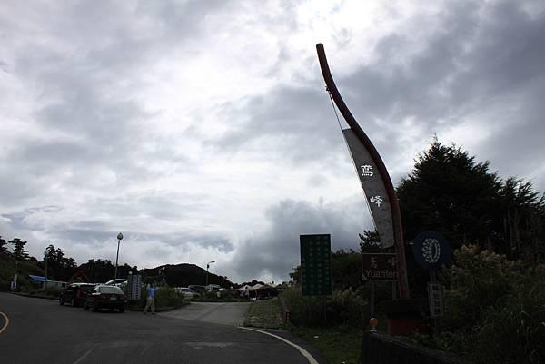 0827合歡山萬大(27).JPG
