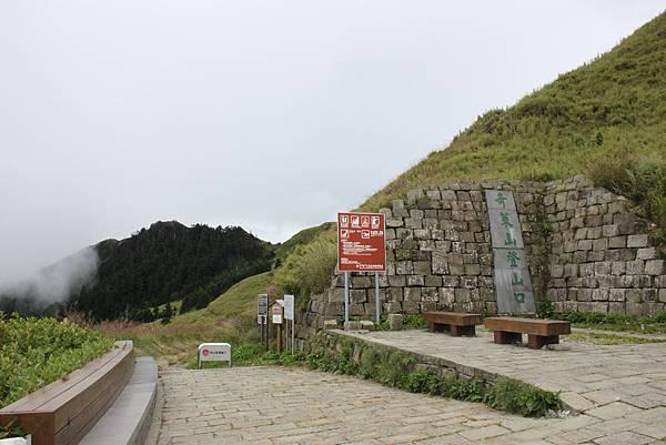 0827合歡山萬大(98).JPG