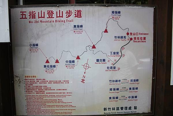 五指山峨眉湖JPG (3).JPG