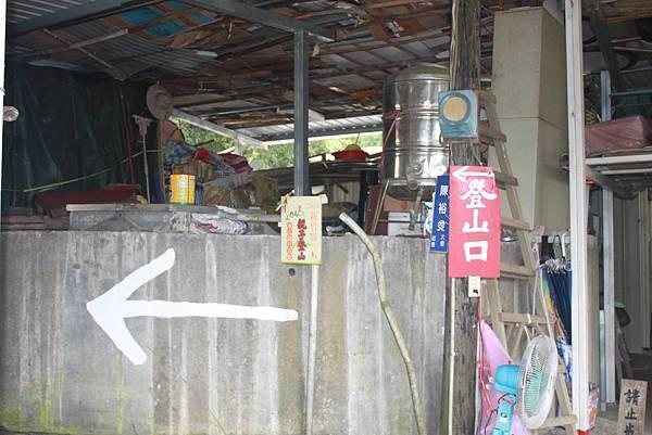 五指山峨眉湖JPG (33).JPG