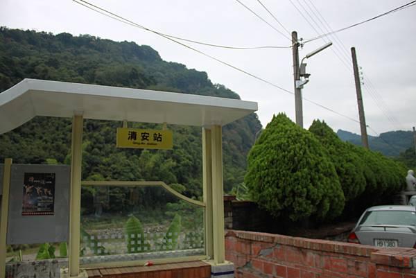 1008橫龍谷道清安黃金小鎮 (58).JPG