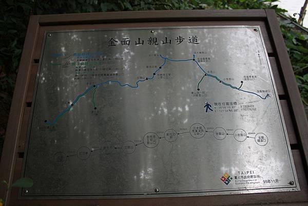 金面山 (1).JPG