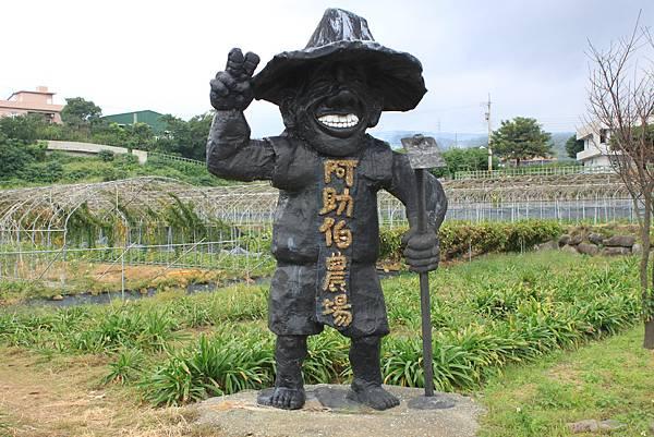 青山瀑布山婆林 (51).JPG