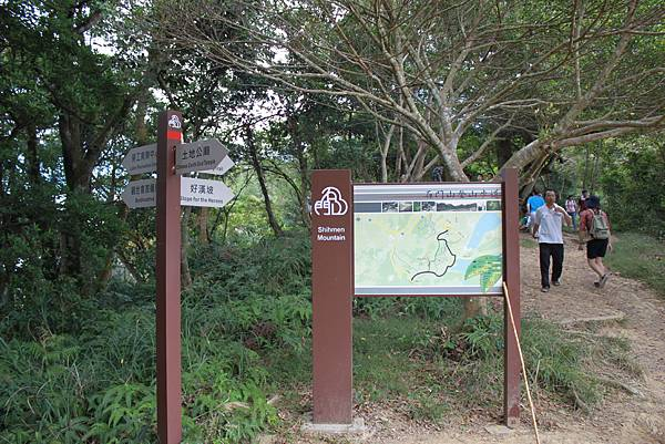 1106石門山石門水庫 (28).JPG