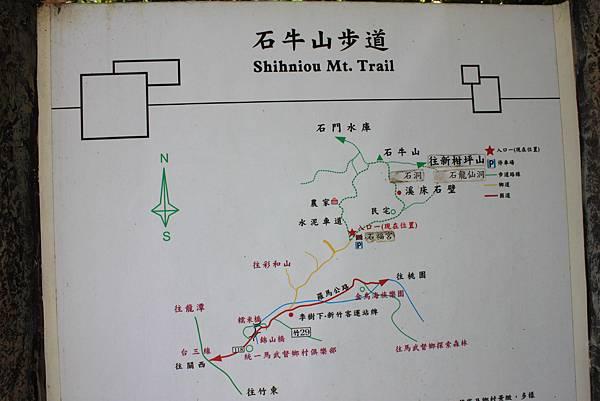二登石牛山 遊羅馬(92).JPG