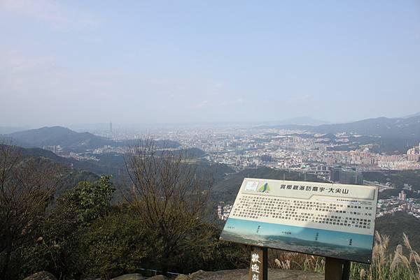 1225汐止大尖山四分尾山 (12).JPG