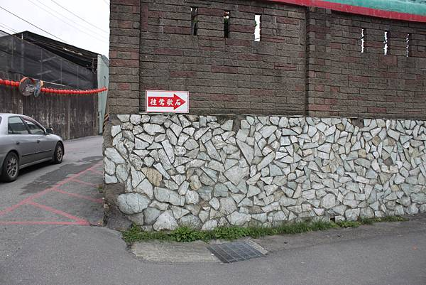 0114鶯歌石步道 (2).JPG
