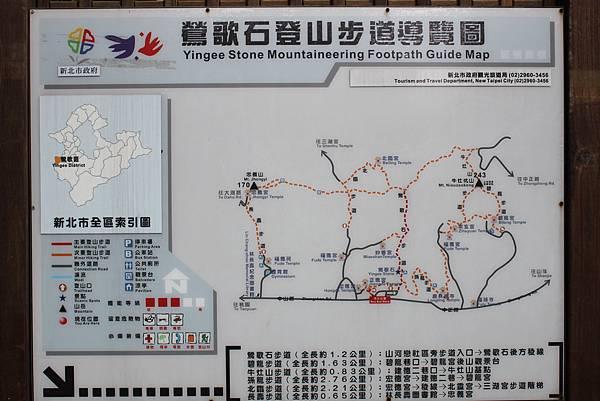 0114鶯歌石步道 (5).JPG