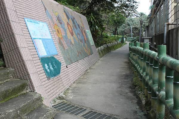 0114鶯歌石步道 (6).JPG