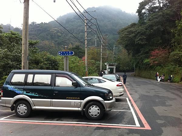 1010128土城天上山 (1).JPG