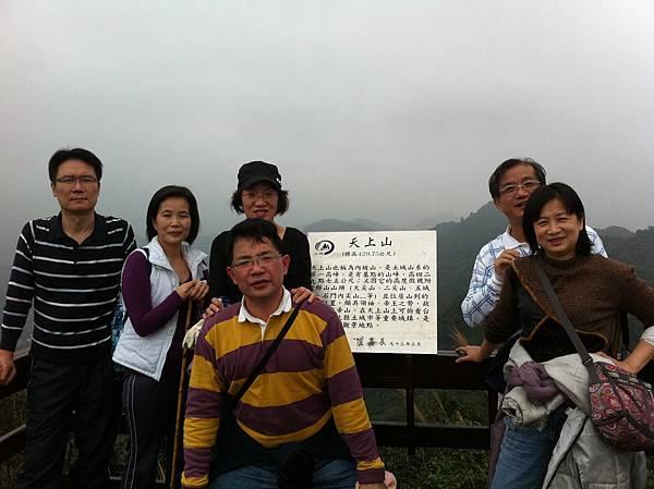 1010128土城天上山 (20).JPG