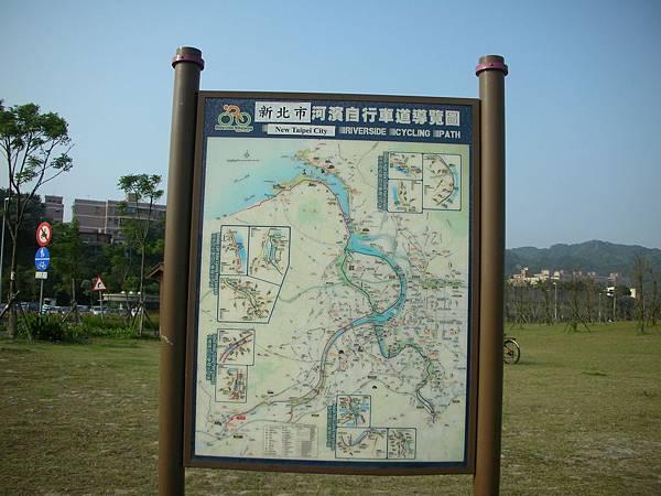 1000409東眼山鶯歌騎車 (42).JPG