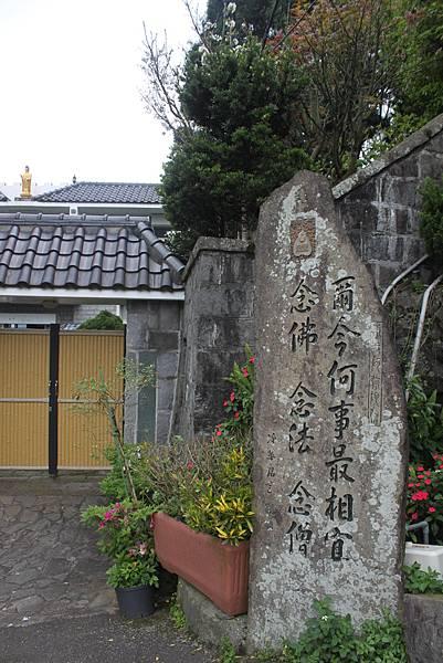 0318青天宮上面天山 (3)