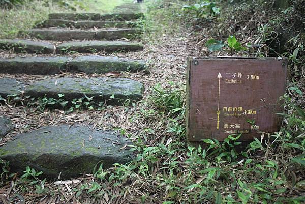 0318青天宮上面天山 (10)