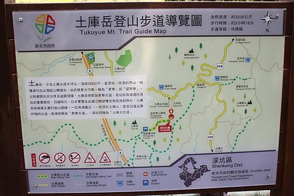 0404漫步土庫岳 (1)