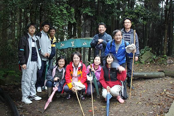 0407苗栗第一高山加里山 (4)