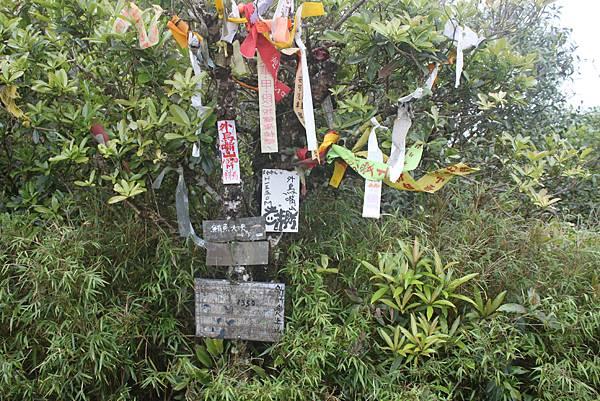 0422關西外鳥嘴山 (41)