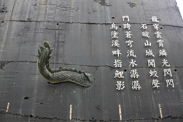 0429淡蘭古道接烏塗窟步道 (42)