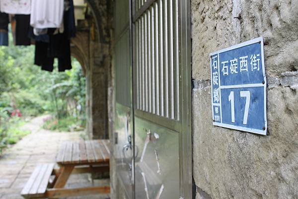 0429淡蘭古道接烏塗窟步道 (43)