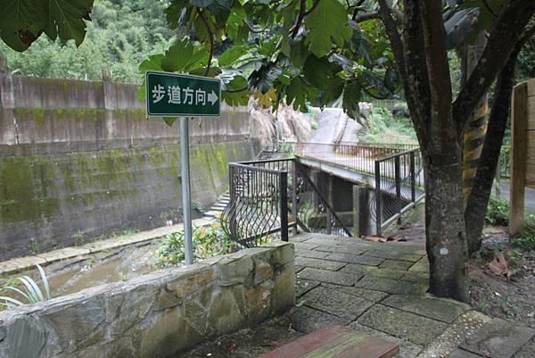 0429淡蘭古道接烏塗窟步道 (56)