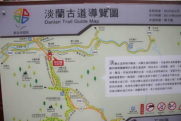 0429淡蘭古道接烏塗窟步道 (62)