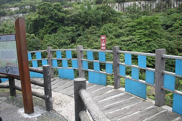 0429淡蘭古道接烏塗窟步道 (63)