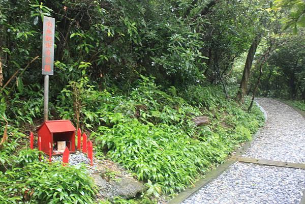 0603基隆情人湖 (14)