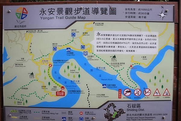 0617永安景觀步道及雲海山 (20)