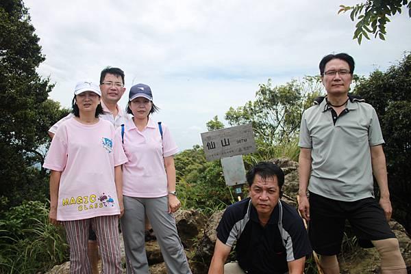 0623苗栗獅潭仙山 (33)