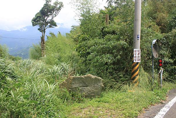 0623苗栗獅潭仙山 (47)