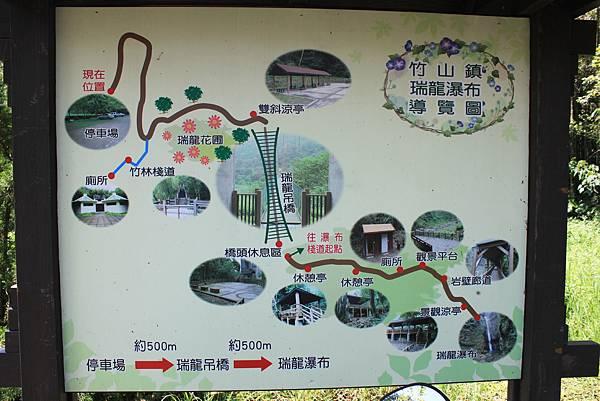0708竹山瑞龍瀑布 (1)
