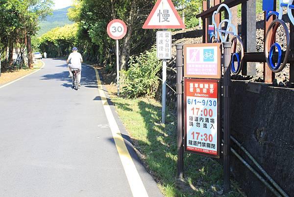 0728福隆草嶺線自行車道 (3)