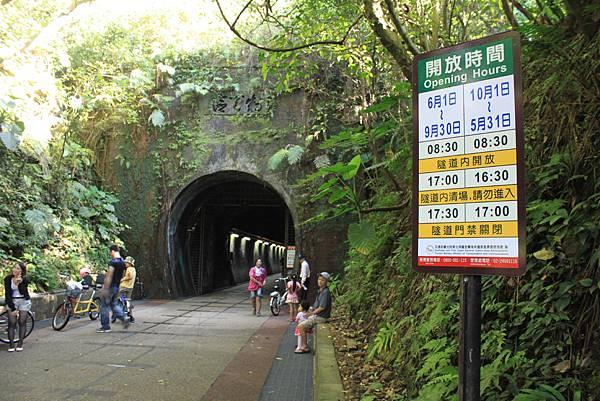 0728福隆草嶺線自行車道 (10)