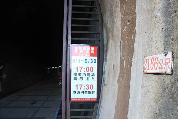 0728福隆草嶺線自行車道 (15)