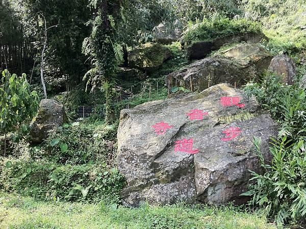0804金龜岩及猴洞步道 (5)