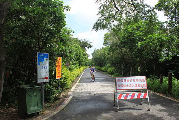 0826紅毛港至新屋自行車道及湖口老街 (47)