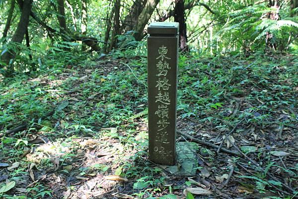 0902東勢格越嶺步道 (7)