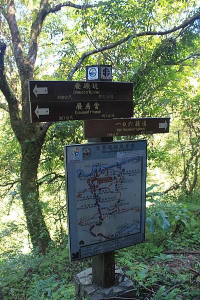 0902東勢格越嶺步道 (11)