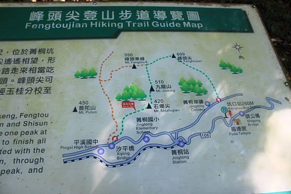 0902東勢格越嶺步道 (19)