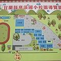 0908大同鄉寒溪吊橋寒溪國小 (28)